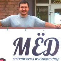 Фото профиля Александра Ткача