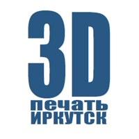 Фотография Печатя В-Иркутске