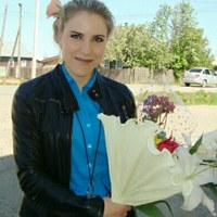 Личная фотография Елены Биктимировой ВКонтакте