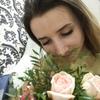 Оксана Заирова