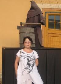 Сипкина Анна (Назарова)