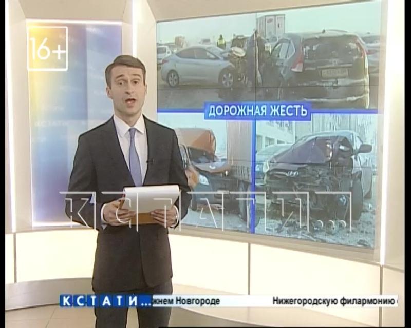 «День жестянщика» в Нижнем Новгороде - из-за гололеда и мороза подскочило количество ДТП