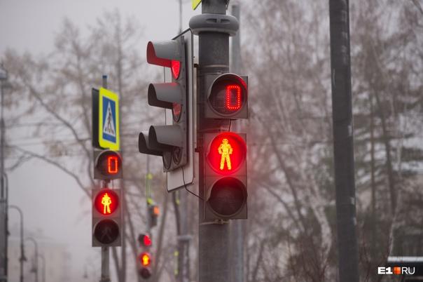 Названы самые опасные перекрестки Екатеринбурга. В...