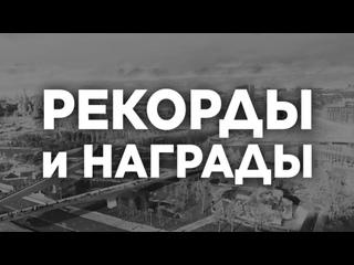 Большая спортивная арена «Лужники», парк «Зарядье»...