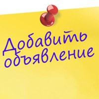 reklama_miassa_ru