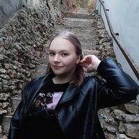 Маргарита Ярцева