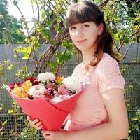 Фотография профиля Дарьи Ткаленко ВКонтакте