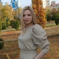 Личная фотография Любови Мещеряковой ВКонтакте