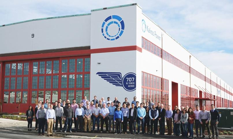 Сотрудники компании Kairos Power (изображение: Atomic-Energy.ru)