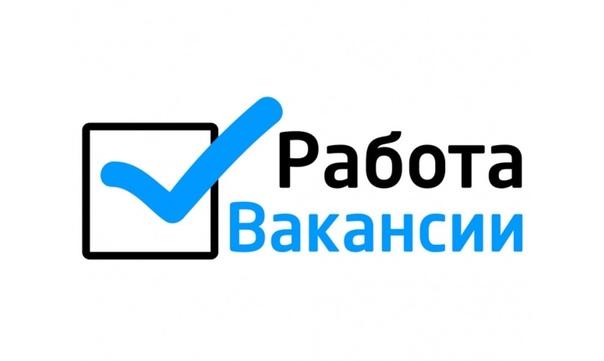 Агентство занятости населения Сегежского района тр...