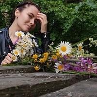 Шутова Диана