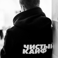 Фотография Boris Gelasimov