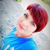 Фотография профиля Юлии Стадник ВКонтакте