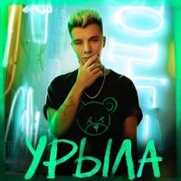 Фотография профиля Германа Черных ВКонтакте