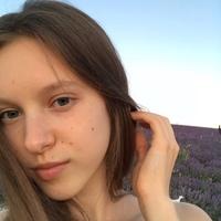 Диана Постовалова