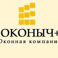 Фотография Дианы Лазаревы ВКонтакте