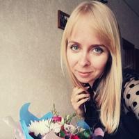 Фотография Дарьи Шендриковой ВКонтакте