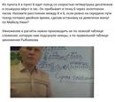Хованский Юрий   Санкт-Петербург   4