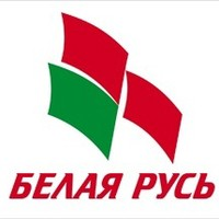 Win Sergej
