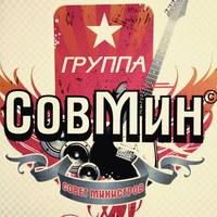 """Логотип """"СовМин-с"""" - Совет Министров / Kaluga City Music"""