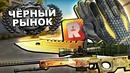 Реддер Роман   Екатеринбург   33