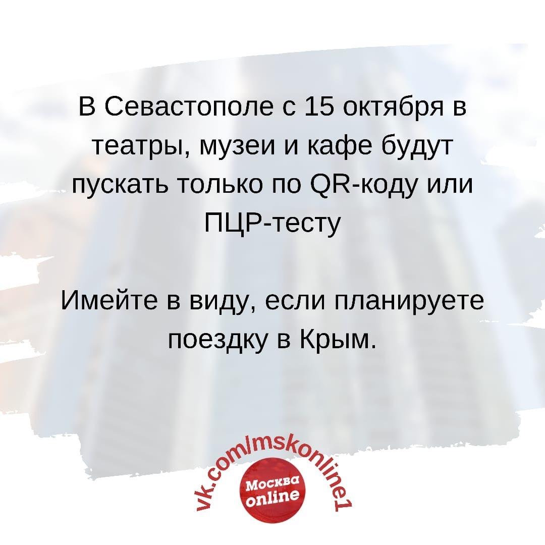 Пост Москвича номер #536682