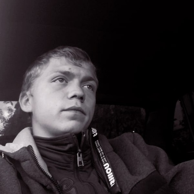 Михаил, 20, Cheremkhovo