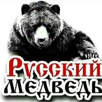 Личная фотография Михаила Лобанова