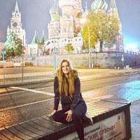 Фотография Алины Алиновной