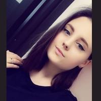 Фотография страницы Ирины Ваулиной ВКонтакте