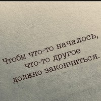 Фотография Юленьки Бесенковой ВКонтакте
