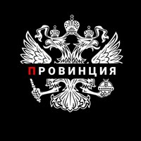Фото профиля Василия Ваганина