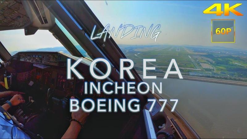 KOREA INCHEON BOEING 777 LANDING 4K 60P
