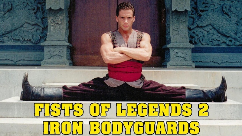 Wu Tang Collection Fists of Legends II Iron Bodyguards