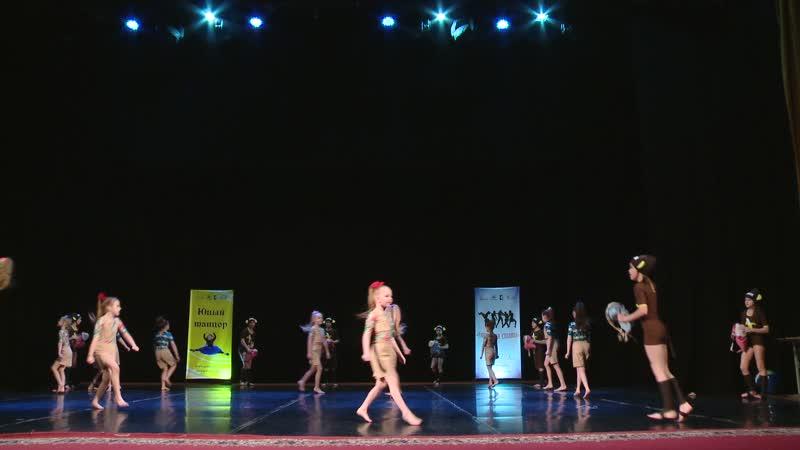 Обезьяны и туристы танцевальное шоу 22 февраля 2020 Конкурс Юный танцор