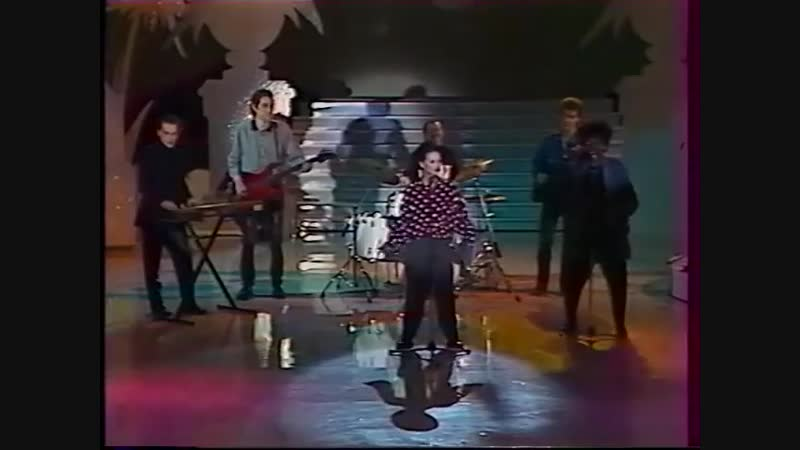 VANESSA PARADIS - Maxou (1988)