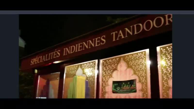 Индийский ресторан в Версале