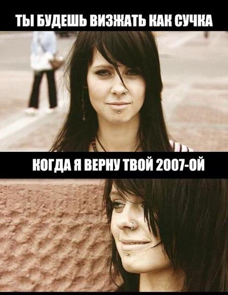 Emilli Skillet | Ставрополь