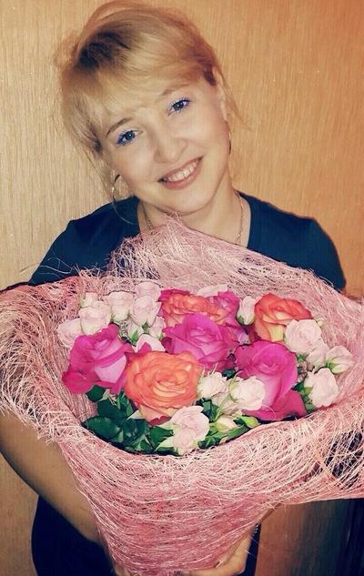 Екатерина Прунцева