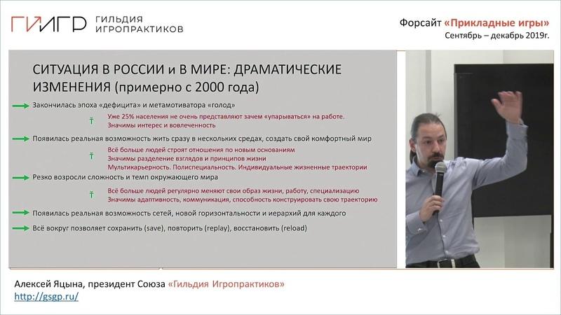 Прикладные игры инструкция по применению Алексей Яцына смотреть онлайн без регистрации