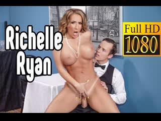 Richelle Ryan большие сиськи big tits [Трах, all sex, porn, big tits, Milf, инцест, порно blowjob brazzers секс анальное] секс