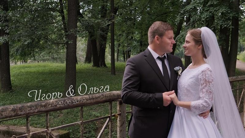 Игорь и Ольга свадебный клип Видеограф на свадьбу в Санкт Петербурге