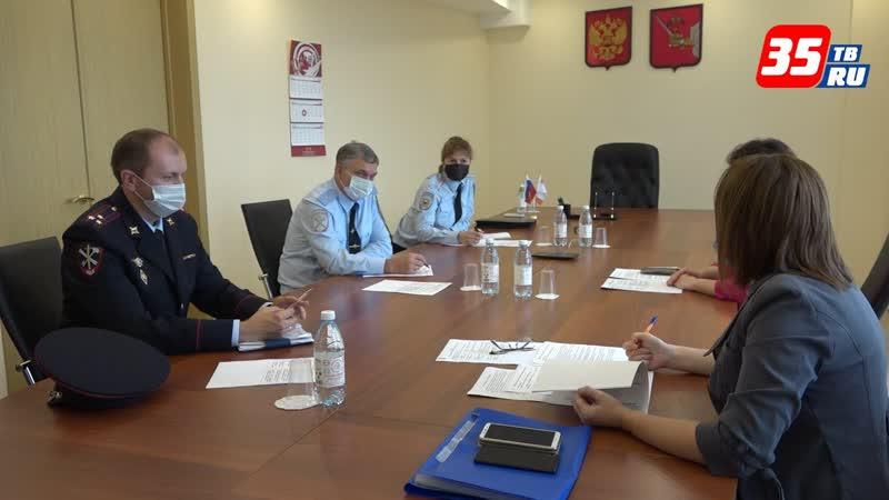 Вопросы обмена информацией обсудили в Правительстве Вологодской области с представителями УМВД