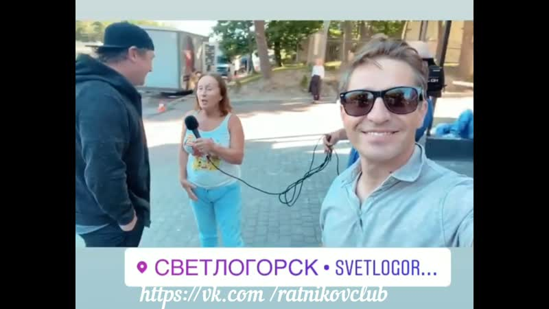 Stories Александра 06 08 2020