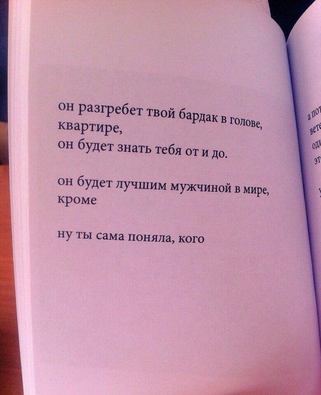 Василина Анфимова | Санкт-Петербург