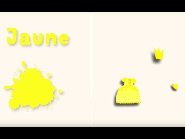 Apprendre les couleurs avec Pinpin et Lili Le jaune