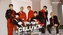 [I'm Celuv] 2월 22일 '온앤온프(ONF)' 방송 예고 (Celuv)