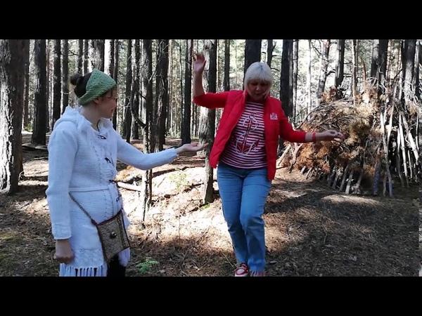 Бабье лето с АРГО Прогулка по лесу