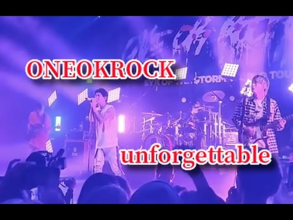 【ONEOKROCK】Eye of the Storm North America tour 2019 unforgettable