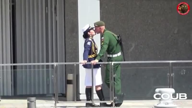 Make love not war афтепати после парада Москва 24 июня 2020. счастья вам ребята